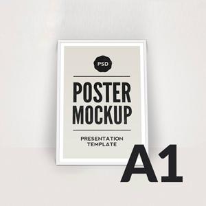 Плакат В1